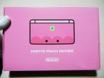 3DS Peach - Edición Especial