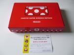 3DS Toad - Edición Especial