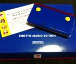 3DS Mario - Edición Especial - 01